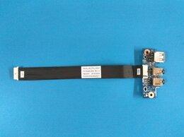 Аксессуары и запчасти для ноутбуков - Плата аудио + USB для ноутбука Asus X53B, 0