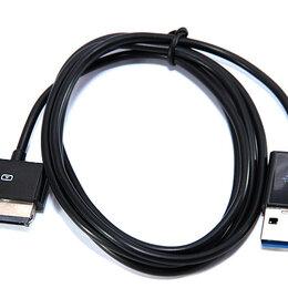 Аксессуары и запчасти для оргтехники - Кабель USB для ASUS TF/101/201/203, 0