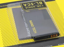 Аккумуляторы - АКБ BL-5CA для Nokia 1110 1050mAh NANO TECH, 0