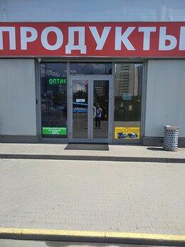 Кассир - магазин продукты, 0