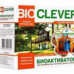 Бытовая химия - Средство био бактерии Bioclever биоактиватор для дачного туалета, 0
