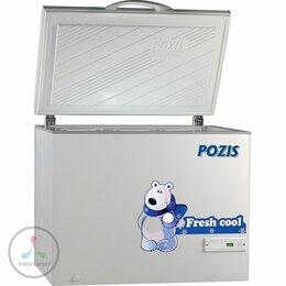 Морозильники - Морозильный ларь Pozis FH-255-1, 0