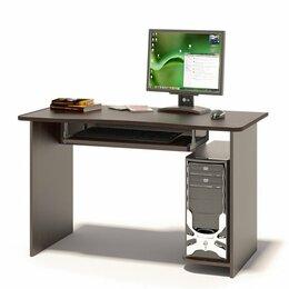 Компьютерные и письменные столы - Компьютерный стол КСТ-04.1, 0