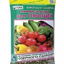 Субстраты, грунты, мульча - д/Овощей универс. БиоГрунт 20л Гера, 0