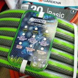 Шланги и комплекты для полива - Шланг поливочный Хопер 3/4 20м 3-х слойный армир. Super Premium, 0