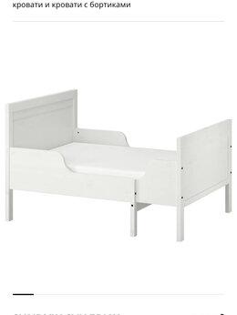 Кроватки - Детская раздвижная кровать Sundvik  + Матрас…, 0