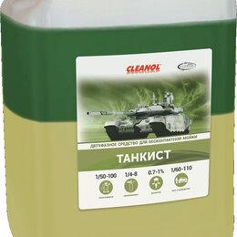 Моющие средства - Танкист Cleanol, кан. 5кг. Автошампунь для бесконтактной мойки, 0