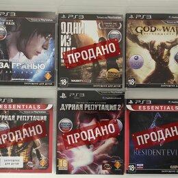 Игры для приставок и ПК - Игры для PlayStation 3 / PS3 / ПС3, 0