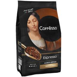 """Ингредиенты для приготовления напитков - Кофе в зернах Coffesso """"Espresso"""", мягкая упаковка, 1кг, 0"""