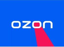 Кладовщик - Кладовщик Озон, 0