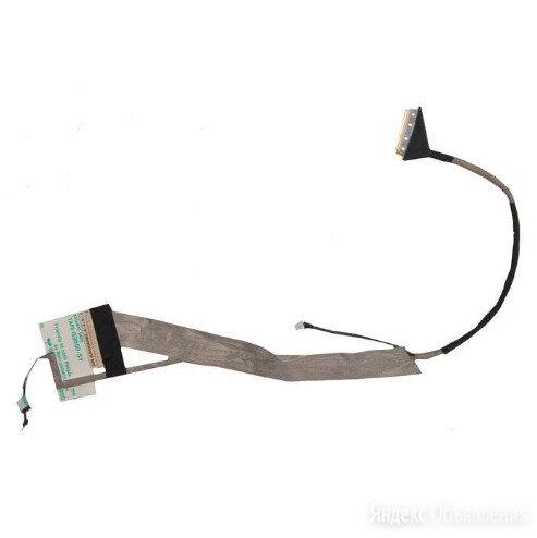 Шлейф матрицы DC020010N00 rev 1.0 по цене 800₽ - Аксессуары и запчасти для ноутбуков, фото 0