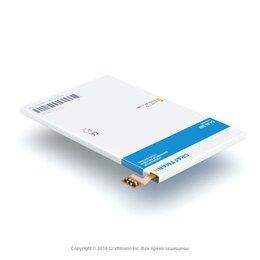 Аккумуляторы - АКБ для Sony C6503 XPERIA ZL 2300mAh Li-ion…, 0