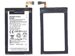 Аккумуляторы - Аккумуляторная батарея ED30 для Motorola Moto G…, 0