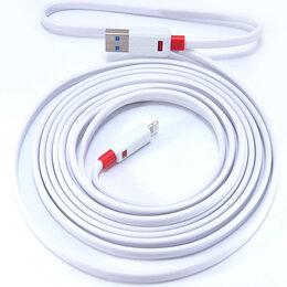 Аксессуары и запчасти для оргтехники - Кабель USB Lightning 8Pin GRIFFIN PREMIUM плоский 3м, 0