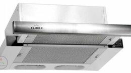 Вытяжки - Кухонная вытяжка Elikor Интегра 45П-400-В2Л…, 0