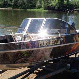 Моторные лодки и катера - Катер Grizzly (Гризли) 470, 0