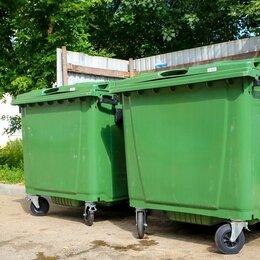 Мусорные ведра и баки - Контейнер для мусора 660 Л, 0