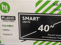 Телевизоры - Телевизор HI 40 Smart TV, 0