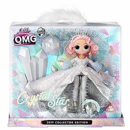 Куклы и пупсы - LOL OMG Crystal Star Winter Disco, 0