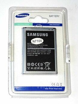 Аккумуляторы - Батарея Samsung N7100 новая , 0