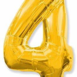 Новогодний декор и аксессуары - Цифра 4, золото, 0