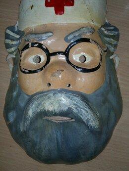 Карнавальные и театральные костюмы - АЙБОЛИТ, старая карнавальная маска, СССР, 0