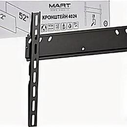 Кронштейны и стойки - Кронштейн для TV фиксированный MART 4024, 0