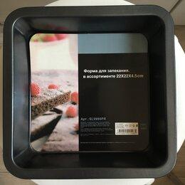 Посуда для выпечки и запекания - Новая Форма противень  для выпекания , 0