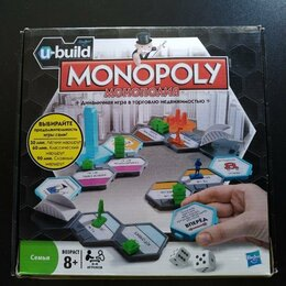 Настольные игры - Настольная игра Монополия, 0