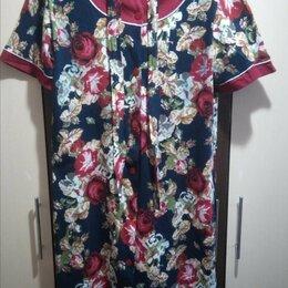 Домашняя одежда - Халат женский 50-54, 0