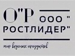 Грузчик - Грузчик-комплектовщик, 0