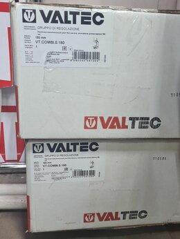 Комплектующие - Valtec, 0