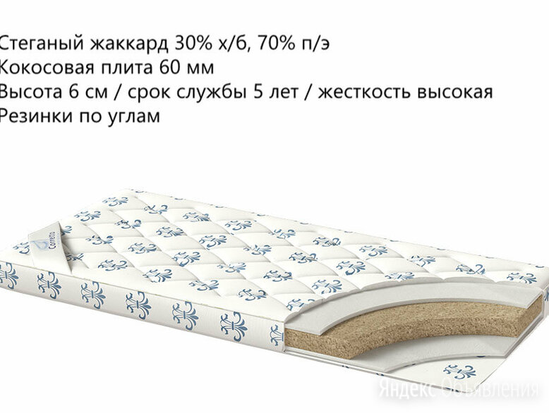 Наматрасник Standart Coco 100x186 по цене 13577₽ - Наматрасники и чехлы для матрасов, фото 0