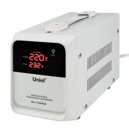 Аксессуары и запчасти - UL-00003601 Стабилизатор напряжения для…, 0