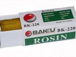 Сопутствующие товары для пайки - Канифоль BAKU BK-220 (20г.), 0