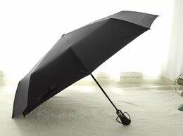 Зонты и трости - Классный большой складной автомат зонт Audi, 0