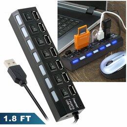 USB-концентраторы - Хаб на 7 USB (с возможностью отключения каждого порта) , 0
