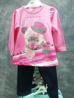 Комплекты - Детская одежда , 0