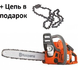 """Для цепных пил - Бензопила Husqvarna 120 Mark II/16"""" + доп. цепь, 0"""