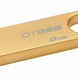 USB Flash drive - Загрузочная флешка USB KINGSTON DTGE9 8Гб, 0