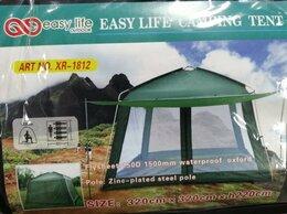 Палатки - Шатер - палатка , 0