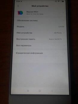 Мобильные телефоны - Leeco LEX720 6/64, 0