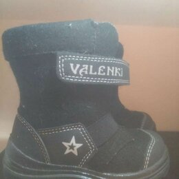 Ботинки - Зимняя ботинки ( валенки ) ребенку мальчик, 0