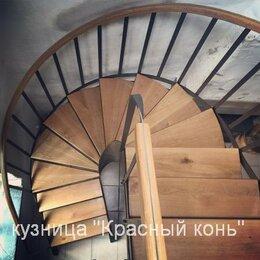 Лестницы и элементы лестниц - Лестница винтовая, изогнутая, с сварными…, 0