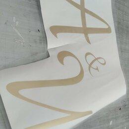 Рекламные конструкции и материалы - плоттерная резка, 0