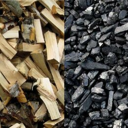 Топливные материалы - Уголь каменный ДПК. Уголь каменный в мешках. Дрова колотые., 0