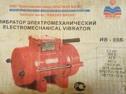 Вибротрамбовки - Площадочный вибратор ИВ 99Б, 0
