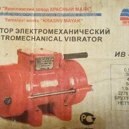 Вибротрамбовочное оборудование - Площадочный вибратор ИВ 99Б, 0
