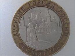 Монеты - Биметалл Россия., 0