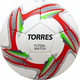 Настольные игры - Мяч футзальный TORRES Futsal Match, 0
